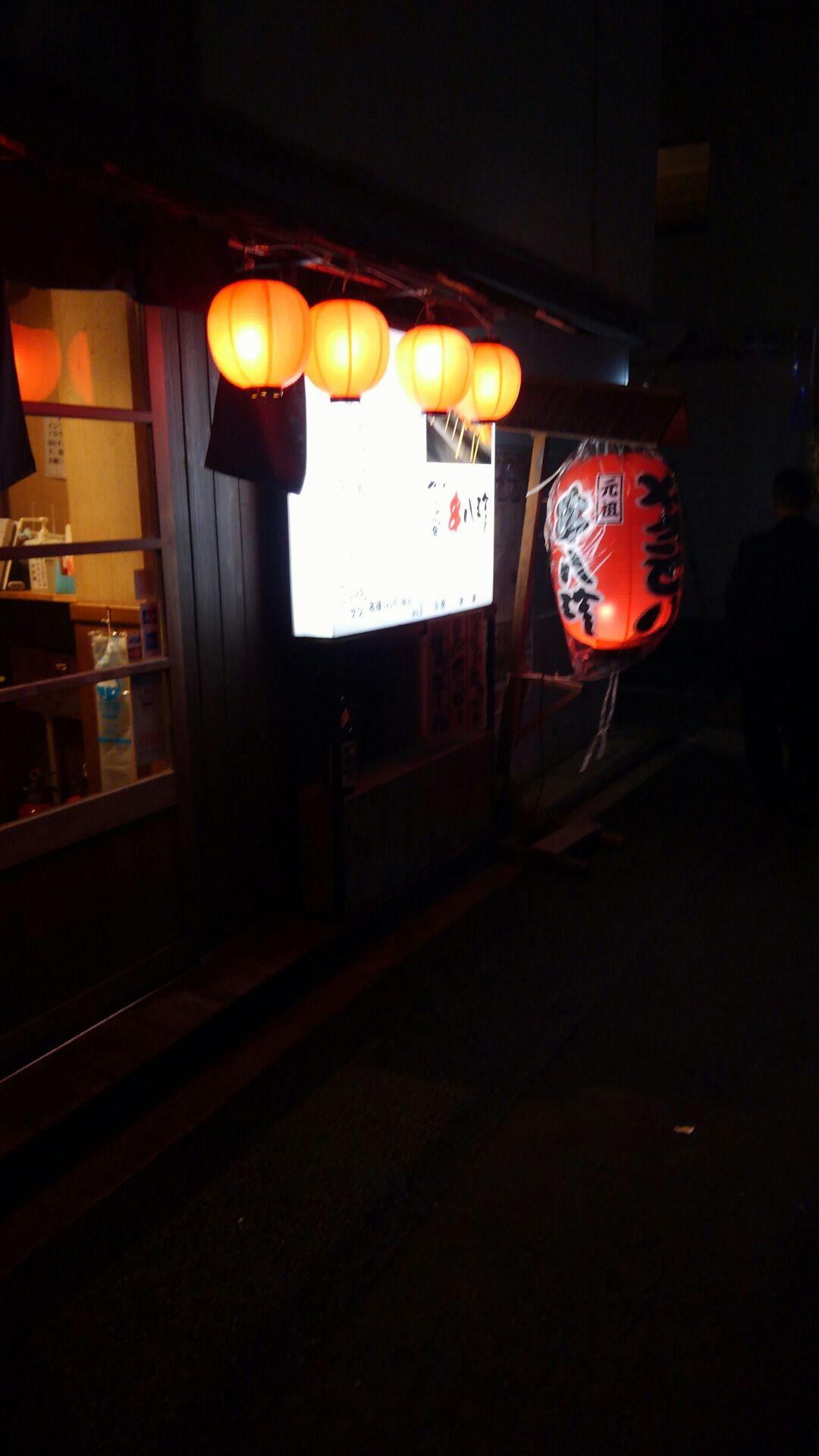 串八珍(勝どき) 小さくお洒落な居酒屋。やきとんで勝負!