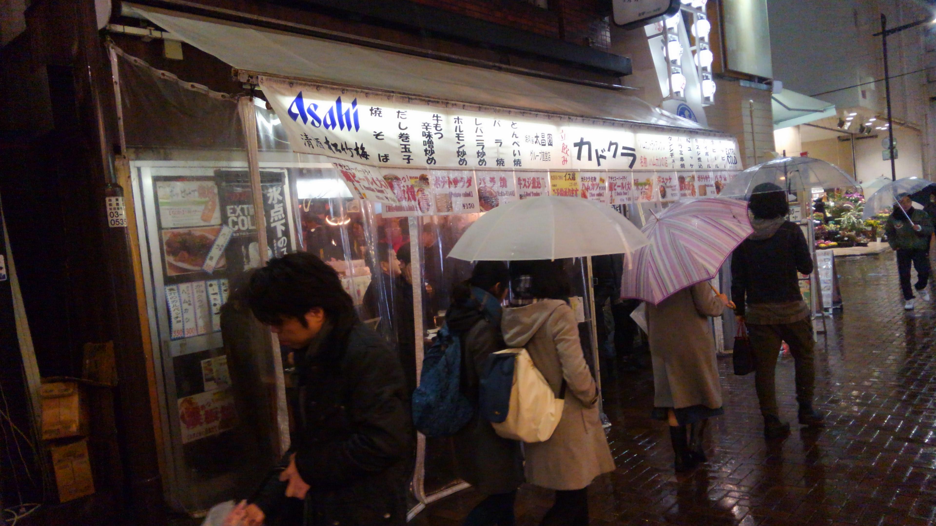 カドクラ(上野) 驚きのホッピーセット350円!