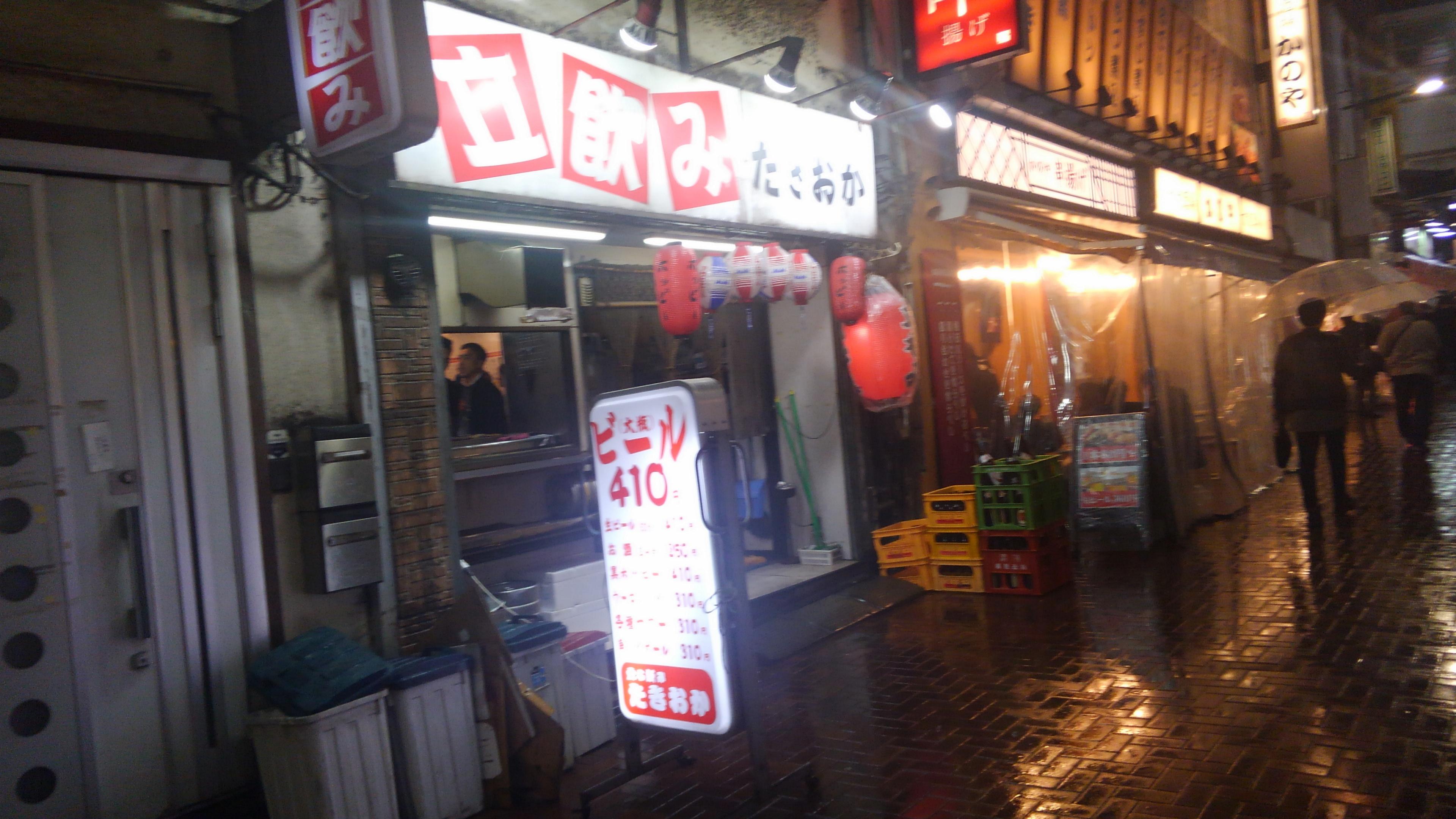たきおか(上野) 上野の有名店は、安定した美味さ!