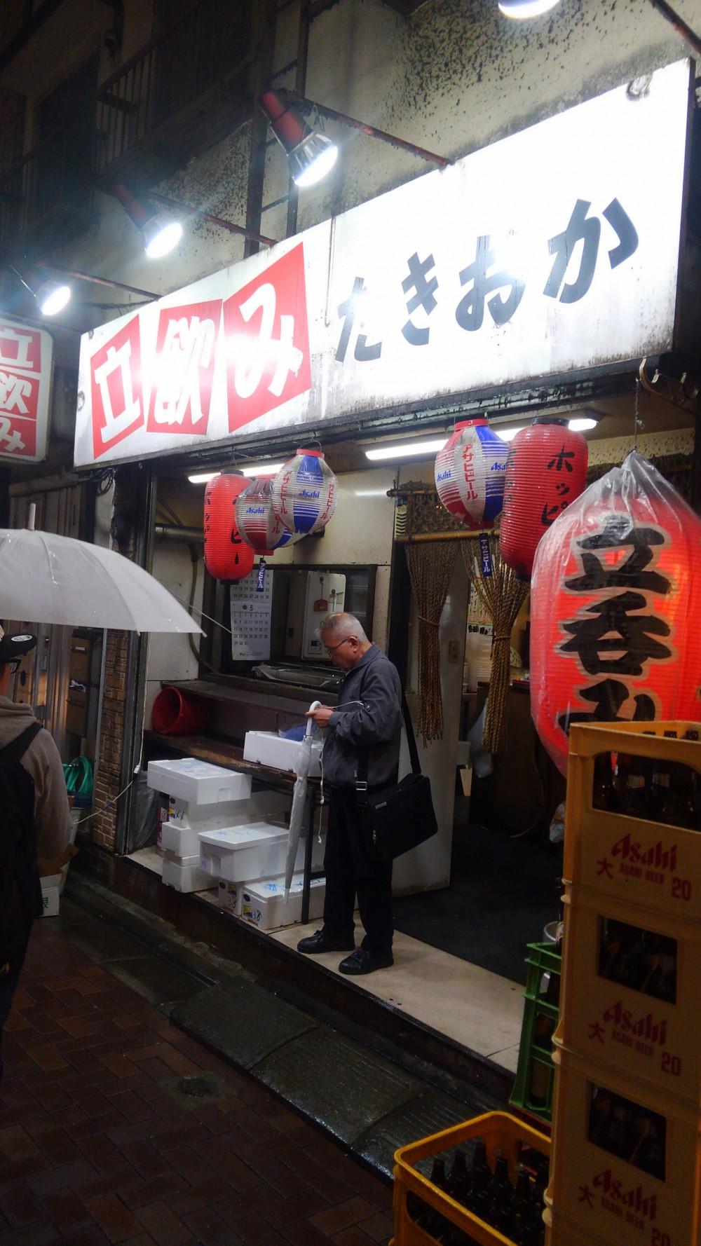 たきおか(上野) 上野の有名店!美味そうなツマミを持ってきます(笑)
