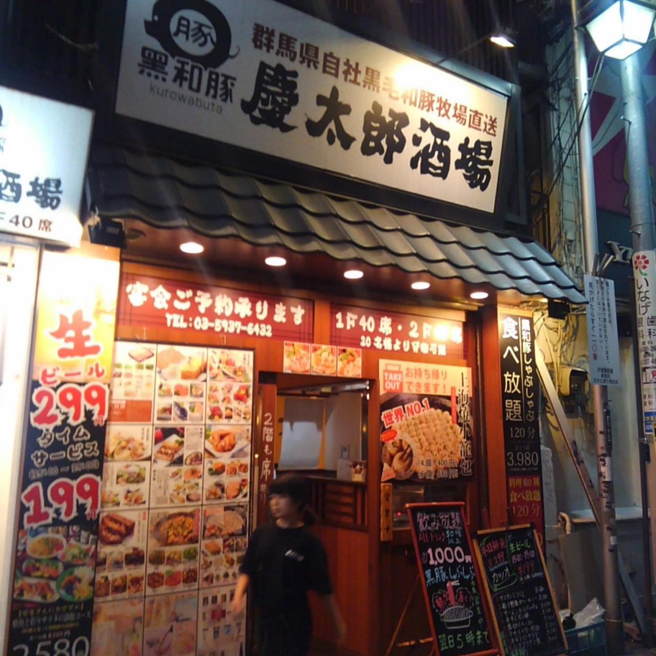 慶太郎酒場(高田馬場) タコワサの新しい食べ方にGOOD!