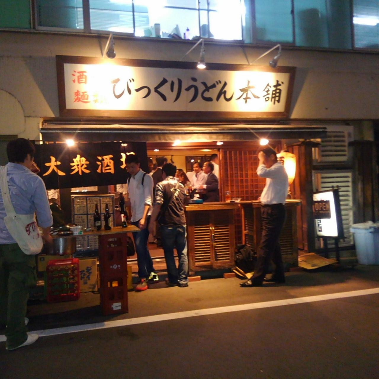 びっくりうどん(八丁堀) 美味いもつ煮と高いコスパは大事!