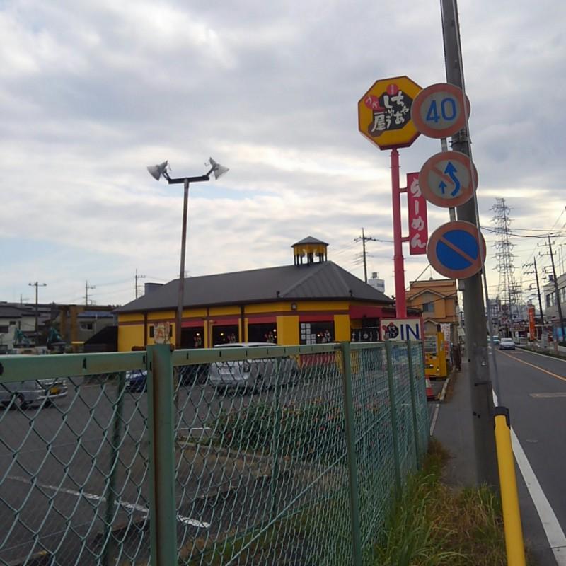 ちゃあしゅう屋(三郷) 餃子で一杯! ラーメン屋でせんべろ!
