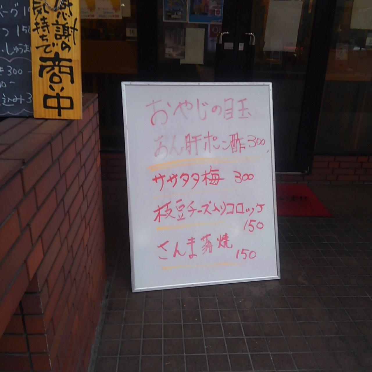 20160703oyajiya (1)