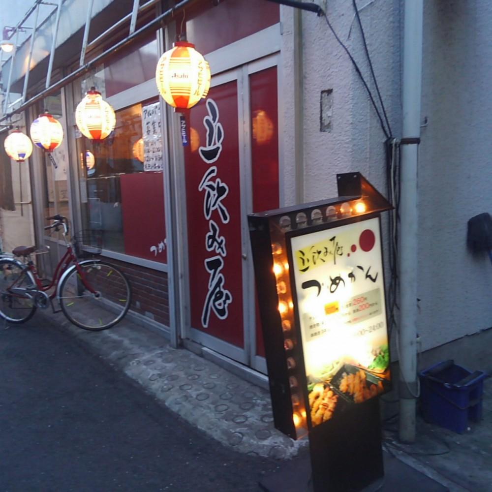 づめかん(本八幡) 裏路地の名店。100円のアテに酒も進みます。