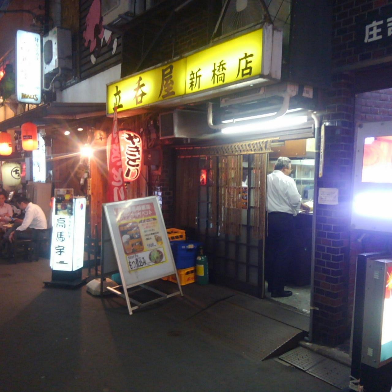 【新橋】立ち呑み屋 常連が集まる老舗せんべろ キャベツ食べ放題は必須でしょう!