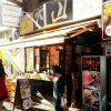 【上野】肉の大山 匠のメンチを舌鼓 バイスサワーがグー!